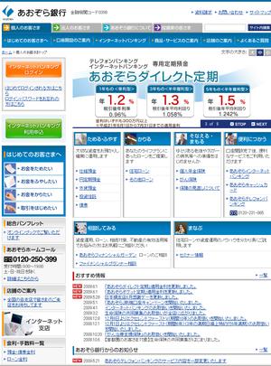 20090530
