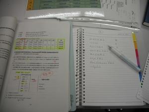 ロシア語の教科書とノート