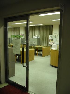 Библиотека(図書館)