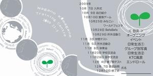 卒業アルバム(DVD)