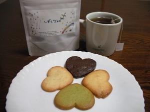 おみやげ(四つ葉クッキー)&しずくティー
