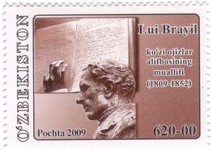 ルイ・ブライユの切手