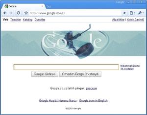 Google(ウズベク語)