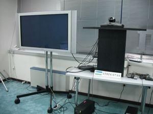 ウズベキスタン側のテレビ会議の設備