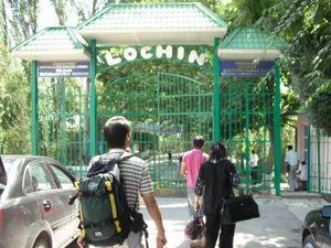 キャンプ場「LOCHIN」