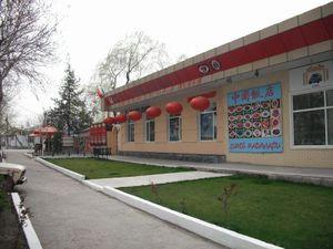 フェルガナの中華料理屋(過去)