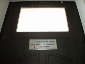 教員室の入口