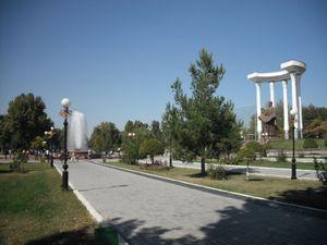 アル・ファルガニー公園