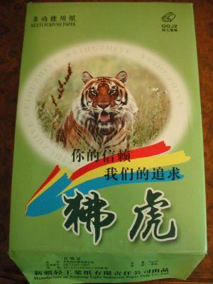 中国製の安いプリンター用紙