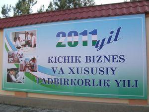 2011年の標語