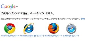 ご使用のブラウザは現在サポートされていません。