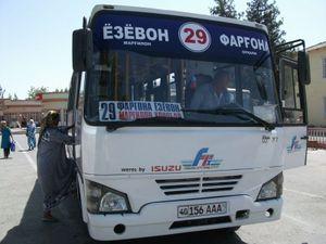 29番のバス