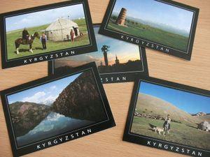 キルギス絵ハガキの旅