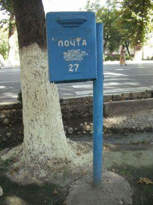 ウズベキスタンの郵便ポスト