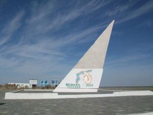 船の墓場のモニュメント