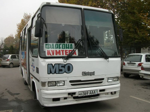 クムテパ⇔フェルガナのバス