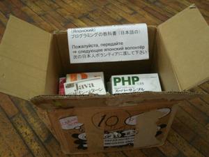 日本語のプログラミングの教科書