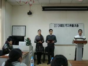 2年生の弁論大会