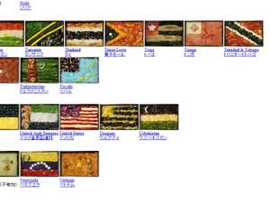 世界各国の国旗弁当