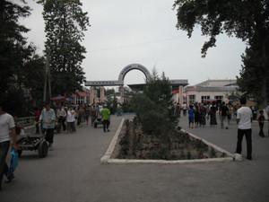 バザールの入口