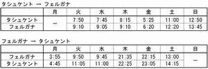 timetable.rtf(22KB)