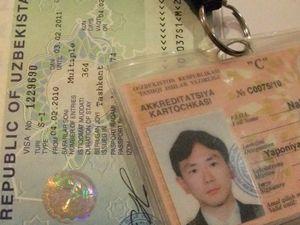 ウズベキスタンのビザと身分証明書