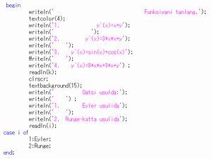 Pascalで書かれたソースコード