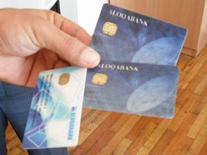 ウズベキスタンのキャッシュカード