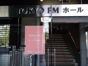 石野田奈津代バースデーリサイタル「SONGLiFE 1/11688」(東京FMホール)