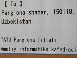ウズベキスタンのフェルガナ宛の郵便物