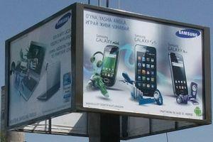 ウズベキスタンのスマホ広告